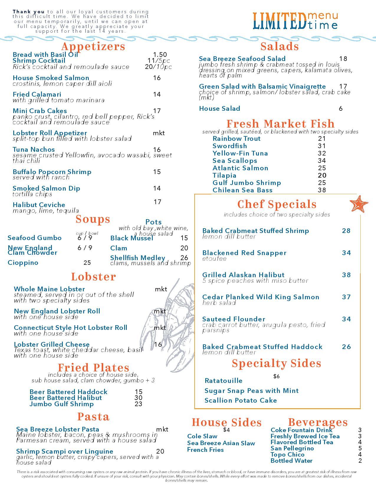 7.15 new menu